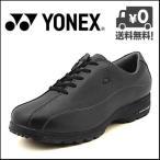 ショッピングウォーキングシューズ YONEX(ヨネックス) パワークッション ウォーキングシューズ SHW-MC21 ブラック