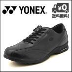 ショッピングラバーシューズ YONEX(ヨネックス) パワークッション ウォーキングシューズ SHW-MC30 ブラック
