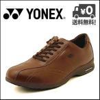 ショッピングウォーキングシューズ YONEX(ヨネックス) パワークッション ウォーキングシューズ SHW-MC30 ブラウン