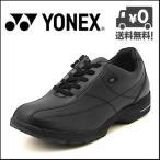 ショッピングウォーキングシューズ YONEX(ヨネックス) パワークッション ウォーキングシューズ SHW-MC41 ブラック