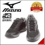 ショッピングスポーツ シューズ ミズノ メンズ ウォーキングシューズ スニーカー 軽量性 耐久性 3E エクササイズ イージースター3 mizuno B1GE153505 ブラック/グレー