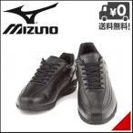 ショッピングウォーキングシューズ ミズノ メンズ ウォーキングシューズ スニーカー 耐久性 3E ウェーブプロムナードTT2 mizuno B1GR155609 ブラック