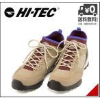 ショッピングトレッキングシューズ ハイテック トレッキングシューズ ブーツ メンズ アオラギ ミッド 936 WP 限定モデル 軽量 AORAKI MID 936 WP HI-TEC HKU936AS ベージュ/ワイン