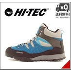 ショッピングトレッキングシューズ ハイテック ハイカット トレッキングシューズ ブーツ メンズ アオラギ ミッド WP 防水 EE AORAKI MID WP HI-TEC HKU06 ブルー
