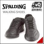ショッピングウォーキングシューズ スポルディング メンズ ウォーキングシューズ スニーカー 4E SPALDING WS-249 ブラック