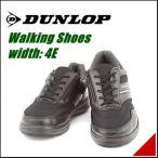 ショッピングウォーキングシューズ ダンロップ メンズ ウォーキングシューズ スニーカー 4E オフィス トラベル コンフォートウォーカー DUNLOP DC137 ブラック
