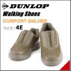 ショッピングウォーキングシューズ ダンロップ メンズ ウォーキングシューズ スニーカー コンフォートウォーカー 4E DUNLOP DC138 オリーブ