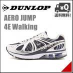 ショッピングウォーキングシューズ ダンロップ メンズ ランニングシューズ ウォーキングシューズ スニーカー 4E エアロ ジャンプ 604 AERO JUMP 604 DUNLOP 161604 ネイビー/W