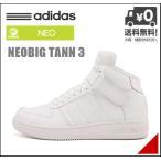 アディダス ハイカット スニーカー メンズ 白 ネオビッグタン 3 限定モデル adidas B74597 Rホワイト/Rホワイト/Rホワイト