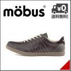モーブス メンズ ローカット スニーカー ブラウン レザー BRAUN mobus 101538 ブラック