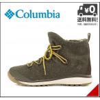 コロンビア ハイカット ブーツ メンズ クイック ミッド 16 オムニテック 919 MID 16 OMNI-TECH Columbia YU3798 S