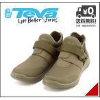 テバ ハイカット スニーカー ブーツ メンズ アローウッド エボ ウォータープルーフ 軽量 防水 ARROWOOD EVO WP Teva 1015239 ダークオリーブ