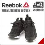 リーボック フューリーライト ニュー ウーブン メンズ スニーカー 黒 スリッポン Reebok V70798 ブラック/DGHソリッドグレー/ホワイト