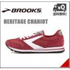 ブルックス メンズ ランニングシューズ スニーカー ヘリテージ チャリオット HERITAGE CHARIOT BROOKS 1101781D トゥルーレッド/ホワイト