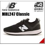 ニューバランス ランニングシューズ スニーカー メンズ MRL247 軽量 D スポーツ new balance 170247 ブラック