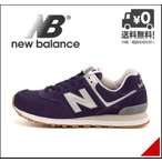 ニューバランス ランニングシューズ スニーカー メンズ ML574 安定性 D スポーツ new balance 170574 ブルー/コンビ
