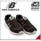 ニューバランス ランニングシューズ スニーカー メンズ ML574 D new balance 173574 ブラック