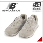 ニューバランス ランニングシューズ スニーカー メンズ ML574 D new balance 173574 グレー