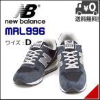 ニューバランス MRL996 AN スニーカー メンズ ネイビー ランニングシューズ ウォーキング D new balance 1008447
