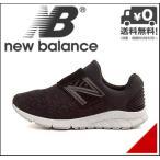 ニューバランス ランニングシューズ スニーカー メンズ バジー ラッシュ V ML D VAZEE RUSH V ML new balance 260600 ブラック