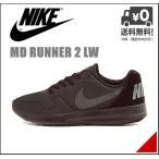 ナイキ スニーカー メンズ レトロ MD ランナー 2 LW MD RUNNER 2 LW NIKE 844857 ブラック/メタリックヘマタイト