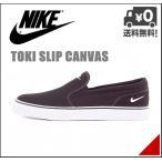 ナイキ メンズ スリッポン スニーカー トキ スリップ キャンバス TOKI SLIP CANVAS NIKE 724770 ブラック/W