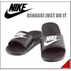 ナイキ ベナッシ ジャストドゥイット メンズ スポーツ スライド サンダル BENASSI JUST DO IT NIKE 343880 ブラック/ホワイト