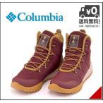 ショッピングスノーブーツ コロンビア スノーブーツ ウィンターブーツ メンズ 保温 軽量 防水 FAIRBANKS OMNI-HEAT Columbia BM2806 ディープラスト/ホエール
