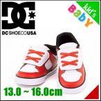 ショッピングベビーシューズ ディーシーシュー 女の子 男の子 キッズ ベビー 子供靴 ベビーシューズ スニーカー トドラーズピュア DC SHOE 302088 レッド