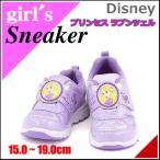 ディズニー プリンセス ラプンツェル 女の子 キッズ 子供靴 運動靴 通学靴 スニーカー EE DN Disney C1157 パープル