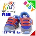 ニューバランス 女の子 男の子 キッズ ベビー 子供靴 ベビーシューズ スニーカー 通気性 FS996 new balance 1007578 グレー/レッド