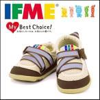 イフミー 男の子 キッズ ベビー シューズ 靴 スニーカー IFME 22-4700 ベージュ