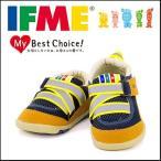 イフミー 男の子 キッズ ベビー シューズ 靴 スニーカー IFME 22-4700 ネイビー