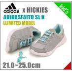 アディダス 女の子 キッズ 子供靴 スニーカー アディダスファイト SL K 限定モデル ADIDASFAITO SL K adidas BY1706 ミッドグレー/ミッドグレー/C