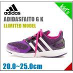 アディダス 女の子 キッズ 子供靴 ランニングシューズ スニーカー アディダスファイト G K ADIDASFAITO G K adidas AQ3889 ショックパープル/R/S