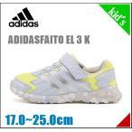 アディダス 女の子 キッズ 子供靴 運動靴 通学靴 スニーカー アディダスファイト EL 3 K ADIDASFAITO EL 3 K adidas BB5358 アイスブルー/S/I