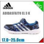 アディダス 男の子 キッズ 子供靴 運動靴 通学靴 スニーカー アディダスファイト EL 3 K ADIDASFAITO EL 3 K adidas BB5356 カレッジネイビー/M/B