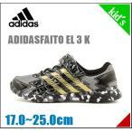 アディダス 男の子 キッズ 子供靴 運動靴 通学靴 スニーカー アディダスファイト EL 3 K ADIDASFAITO EL 3 K adidas BB5357 グレー/M/コアブラック