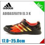 アディダス 男の子 キッズ 子供靴 運動靴 通学靴 スニーカー アディダスファイト EL 3 K ADIDASFAITO EL 3 K adidas BB5359 コアブラック/M/S
