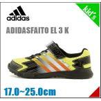 アディダス 男の子 キッズ 子供靴 運動靴 通学靴 スニーカー アディダスファイト EL 3 K ADIDASFAITO EL 3 K adidas BB5360 コアブラック/S/O