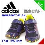アディダス 男の子 キッズ 子供靴 運動靴 通学靴 スニーカー 限定モデル アディダスファイト EL 3 K adidas S31989 ローパープル/V/N