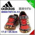 アディダス 男の子 キッズ 子供靴 運動靴 通学靴 スニーカー 限定モデル アディダスファイト EL 3 K adidas S31990 V/ブライトイエロー/C