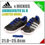 アディダス 男の子 キッズ 子供靴 スニーカー アディダスファイト SL K 限定モデル ADIDASFAITO SL K adidas S80632 コアブラック/Rホワイト/カレッジロイヤル