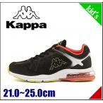 カッパ スニーカー 男の子 キッズ 子供靴 スコーパ 抗菌 防臭 EE カジュアル デイリー スポーツ KP Kappa SPC10 ブラック