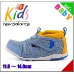 ショッピングベビーシューズ ニューバランス 男の子 キッズ ベビー 子供靴 ベビーシューズ サマーシューズ サンダル スニーカー FD506 new balance 170506 ブルー