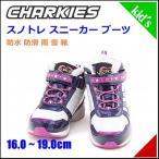 ウインターシューズ スノトレ 女の子 キッズ 子供靴 スニーカー チャーキーズ CHARKIES 2464 ホワイト/ネイビー