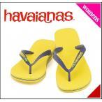 ハワイアナス ビーチサンダル レディース ブラジル ロゴ BRAZIL LOGO havaianas 4110850 シトラスイエロー