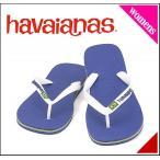 ハワイアナス ビーチサンダル レディース ブラジル ロゴ BRAZIL LOGO havaianas 4110850 マリンブルー
