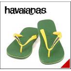ショッピングhavaianas ハワイアナス ビーチサンダル メンズ ブラジル ロゴ BRAZIL LOGO havaianas 4110850 グリーン