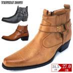 ウエスタンブーツ サイドゴアブーツ リング ブーツ メンズ メンズブーツ サイドゴアブーツ おしゃれ 紳士靴 メンズ靴 110